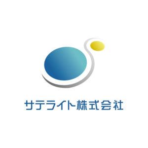 サテライト株式会社
