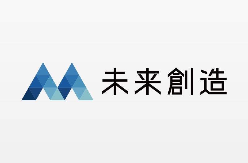 未来創造ロゴ