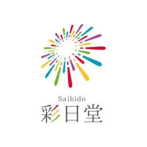 彩日堂 ロゴ