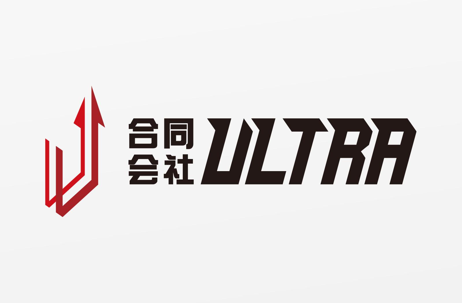 合同会社 ULTRA ロゴ