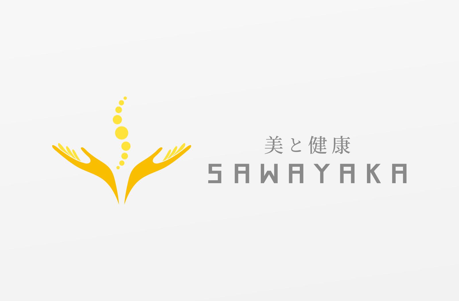 SAWAYAKA 爽やか ロゴ