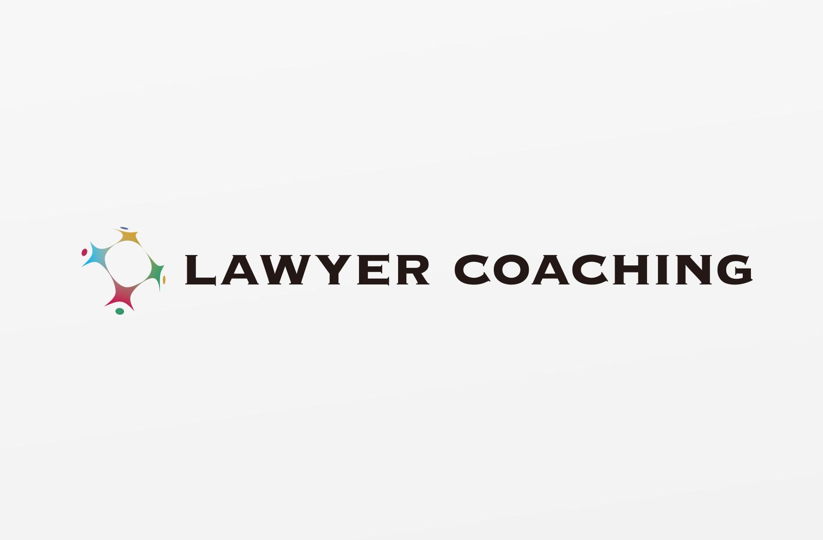 ロイヤーコーチング lawyer coaching ロゴ