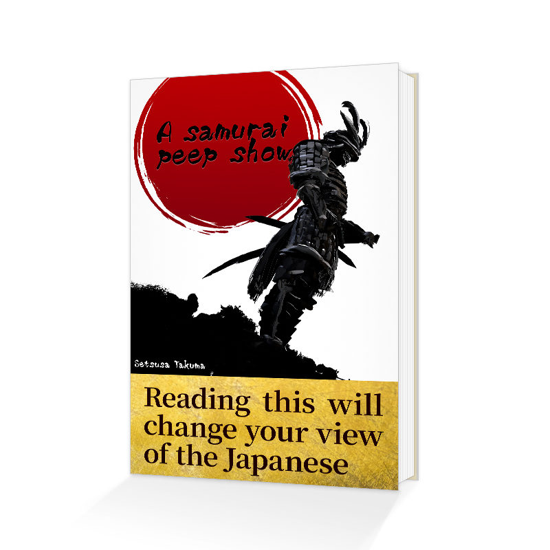 Kindle電子書籍「A Samurai peep show」の表紙デザイン