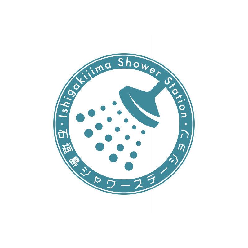 「石垣島シャワーステーション」様のロゴデザイン