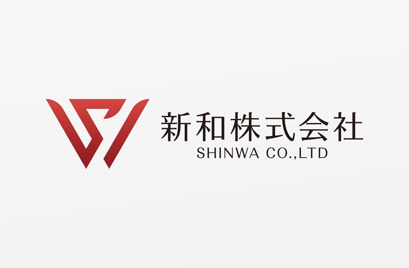 中古工作機械の買取及び輸出入業務、不動産売買業務の「新和株式会社」様のロゴデザイン